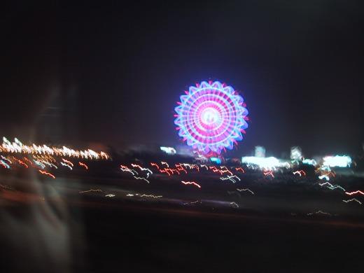 """""""ぐるぐる</p"""