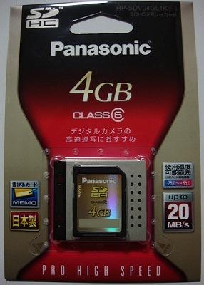 """""""Panasonic"""
