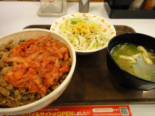 """""""キムチ牛丼(並)+サラダセット</p"""