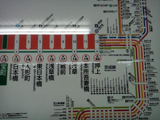 """""""宝町駅からの地図</p"""