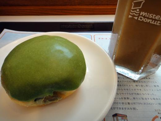 """""""抹茶あずきクリームとプレミアムアイスカフェオレ</p"""