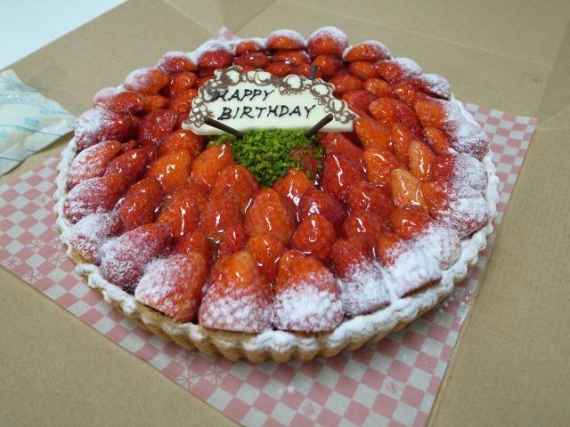 """""""イチゴのタルトケーキ</p"""