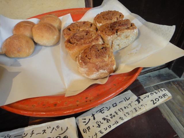 パン屋さん水円@読谷村