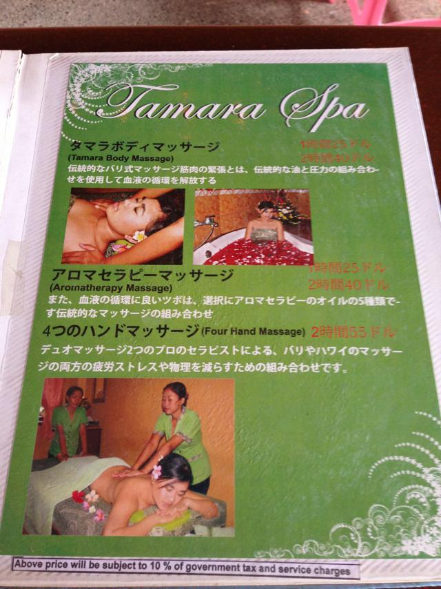 For Hand Massage