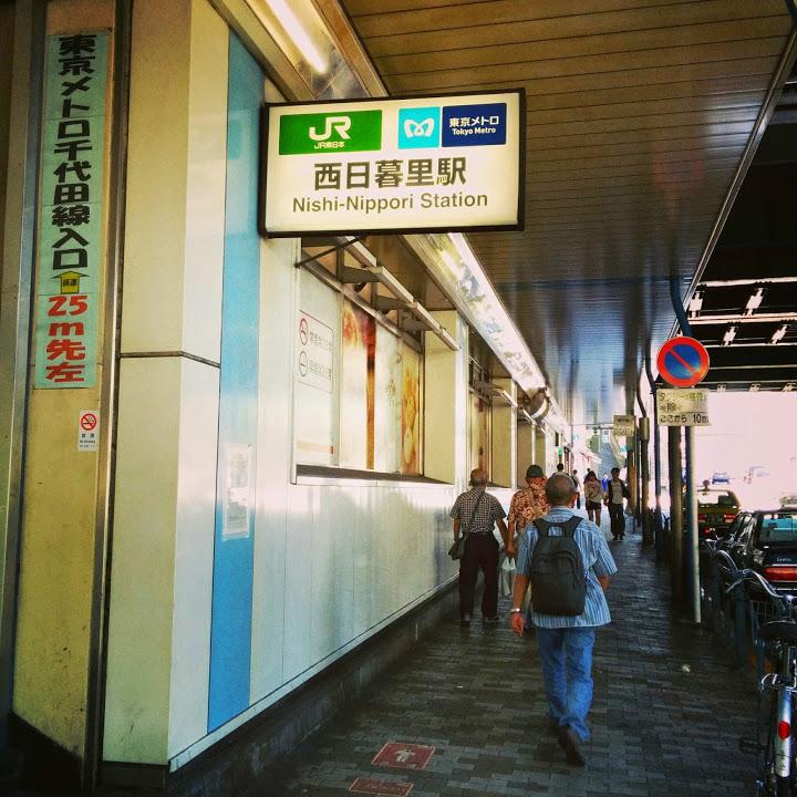 """""""西日暮里駅@山手線一周外回りウォーキング<br"""
