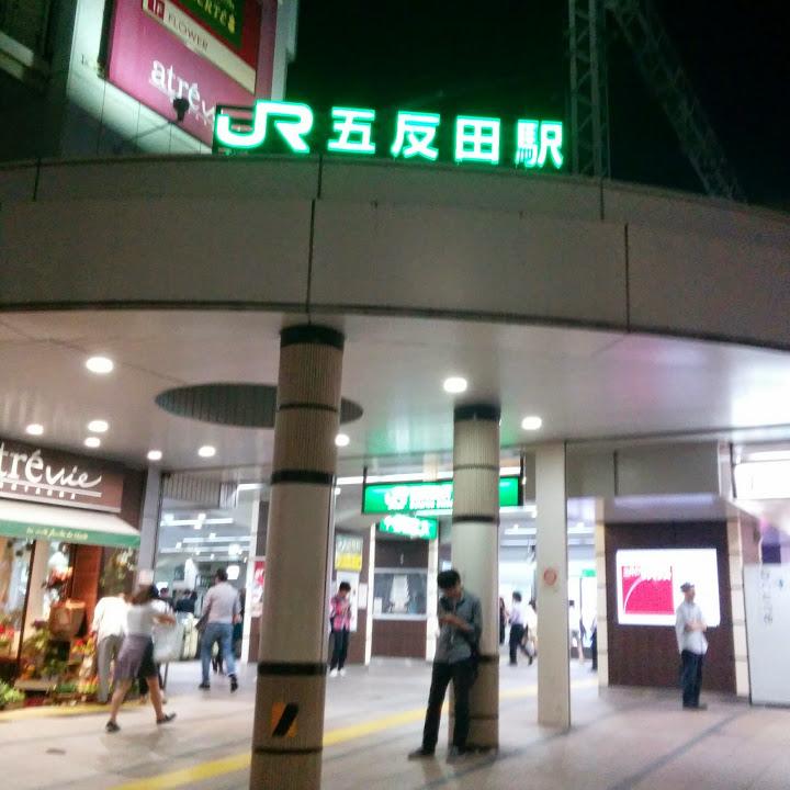 """""""五反田駅@山手線一周外回りウォーキング<br"""