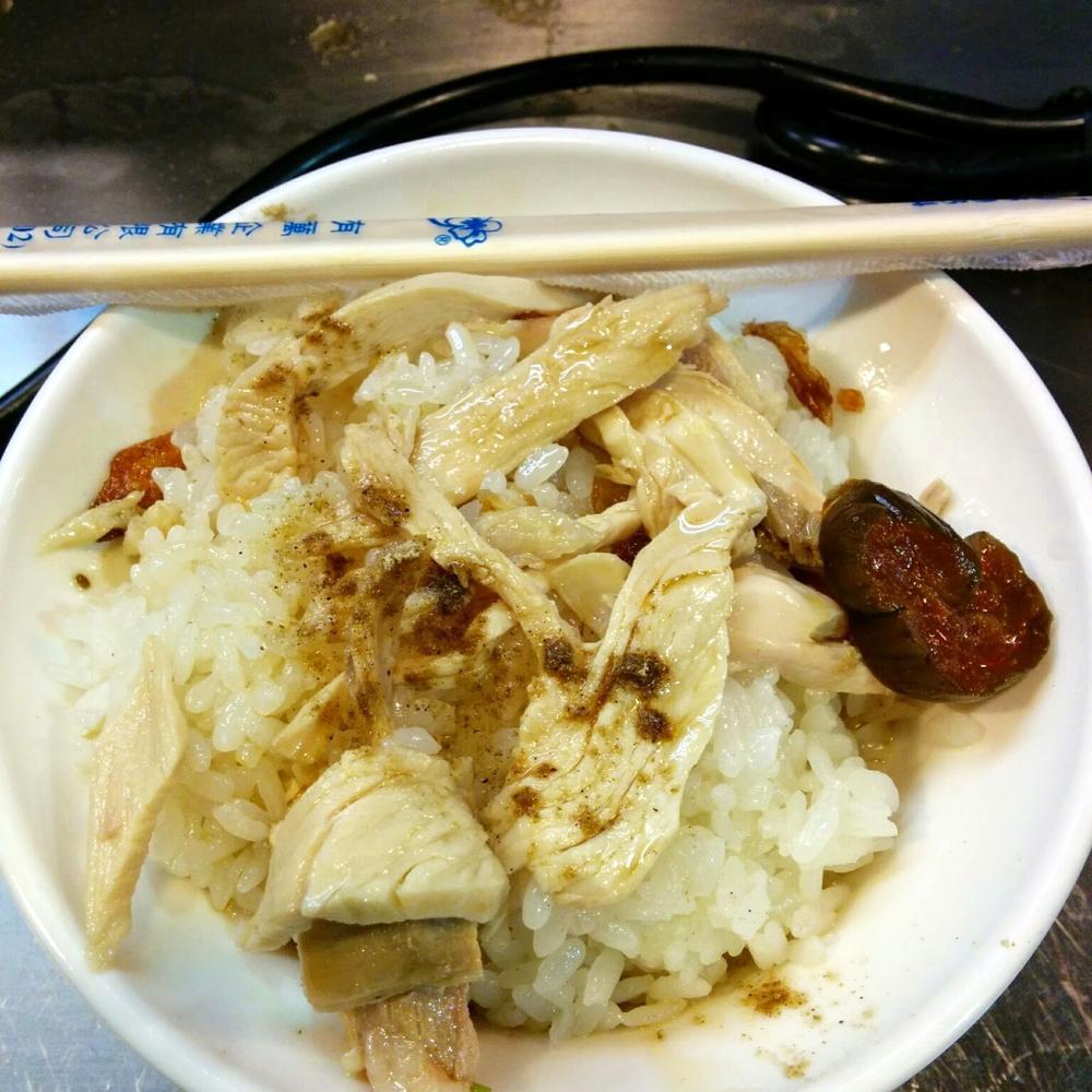 """""""鶏肉ご飯@士林夜市</p"""