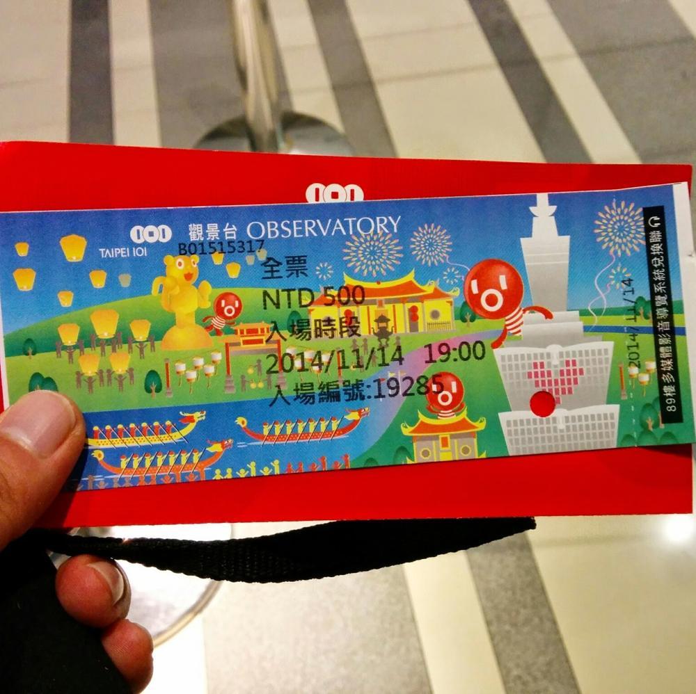 """""""チケット@台北101</p"""