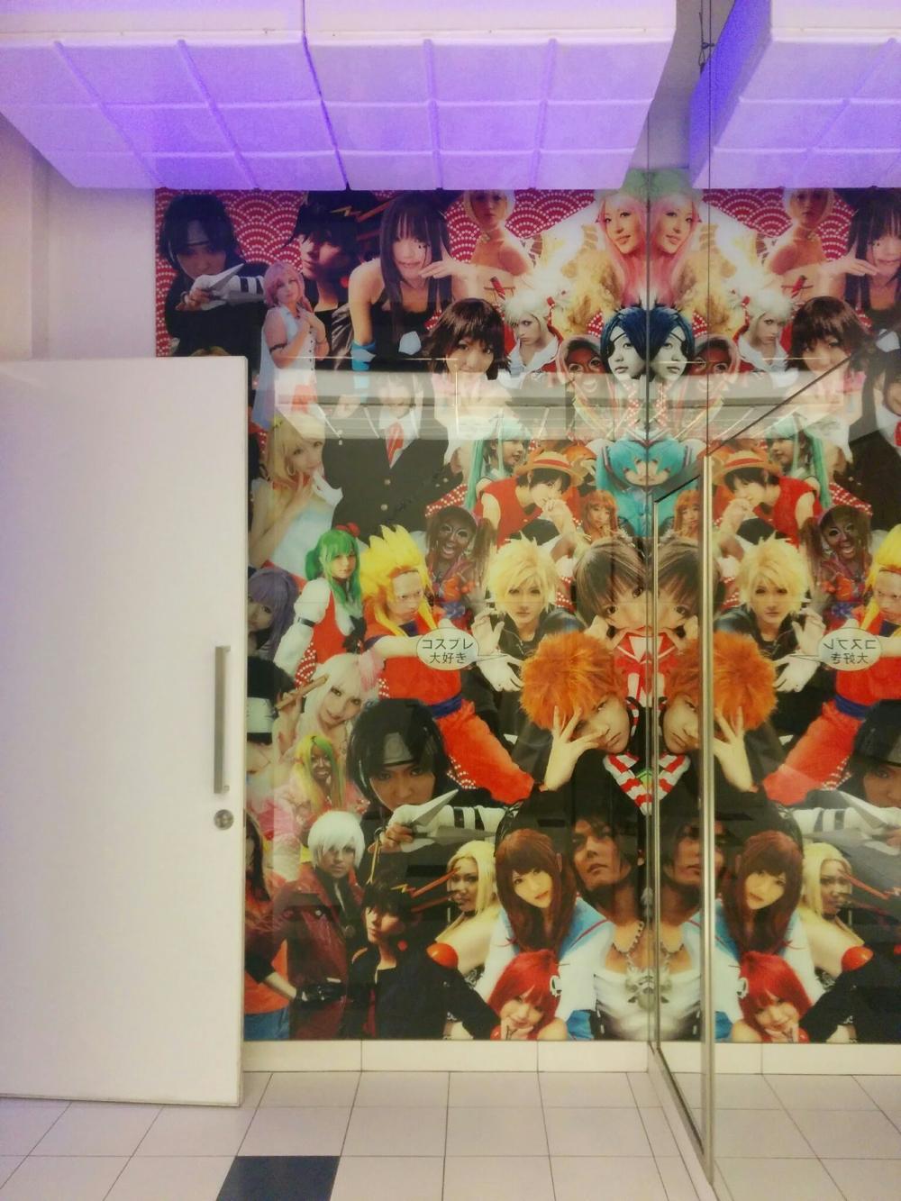 """""""日本のトイレ@Tarminal21</p"""