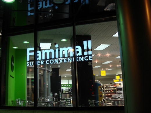 """Famima</p"