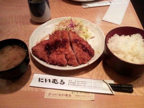 """""""ロースかつランチ(脂つき)/</p"""