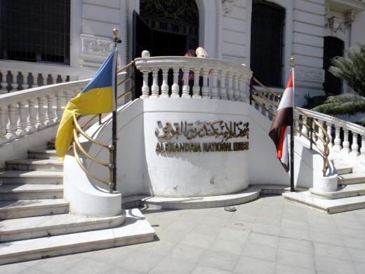 """""""アレキサンドリア国立博物館</p"""