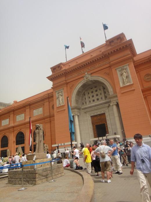 """""""エジプト考古学博物館</p"""