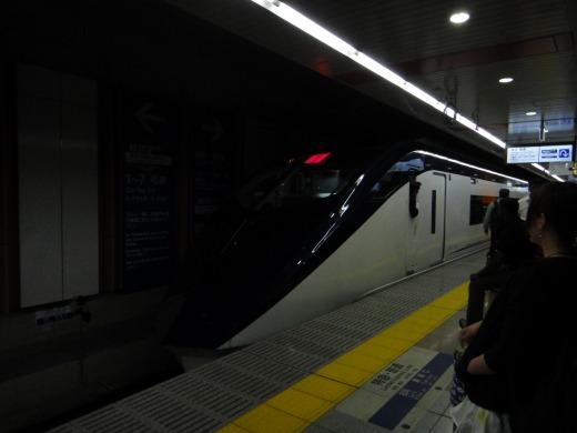 """""""新型スカイライナー</p"""