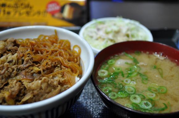 """""""和風牛丼(並)・とん汁・サラダ@なか卯</p"""