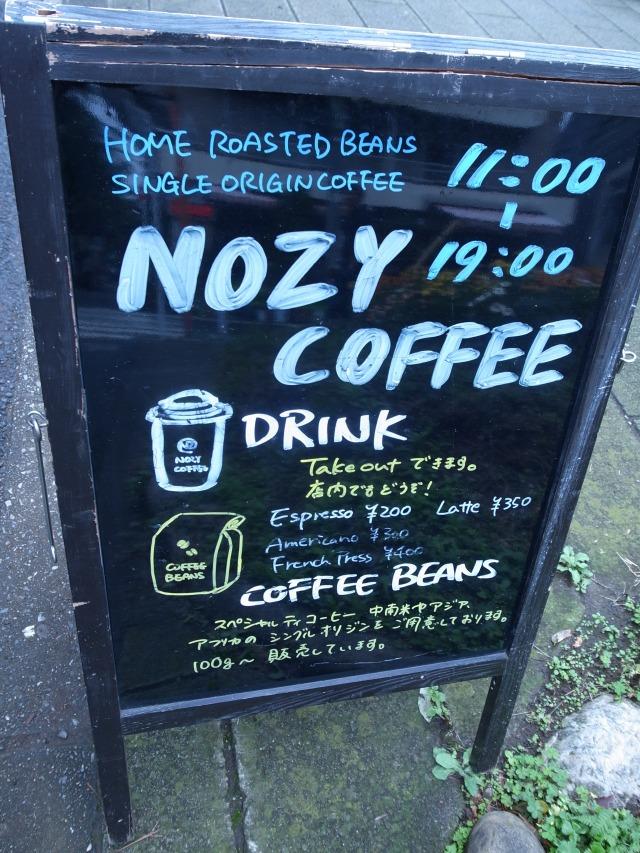 """""""NOZY"""