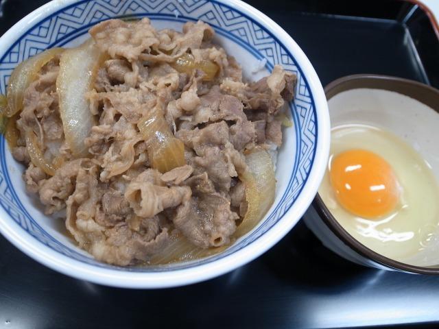 """""""牛丼(並)と生卵@吉野家</p"""