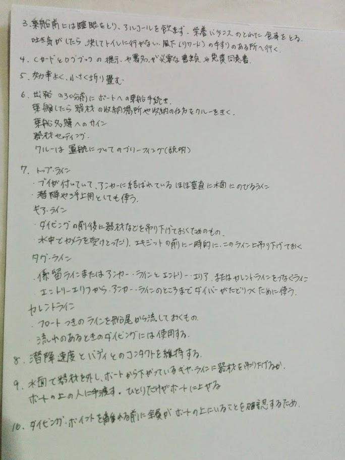 レポート5