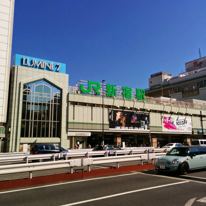 """""""新宿駅@山手線一周外回りウォーキング<br"""