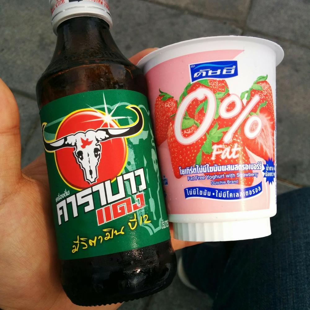 """""""ヨーグルトと栄養ドリンク</p"""