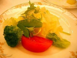 サラダ(グリーンサラダ)